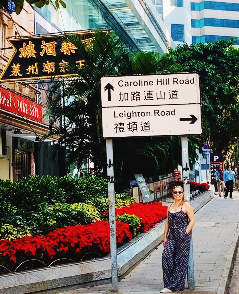 We walked all over this city steeped not only in Chinese culture but English culture as well. We need to pray for Hong Kong to keep their freedoms